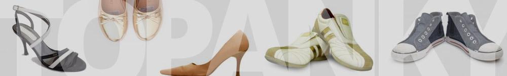 Predajne topánok John Garfield – Obuv online a0bf582a647