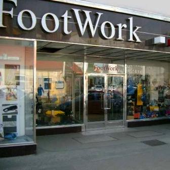 8cf69266aa4 Predajne topánok FootWork – Obuv online