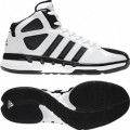 adidas-performance-pro-model-0-g21010-bila